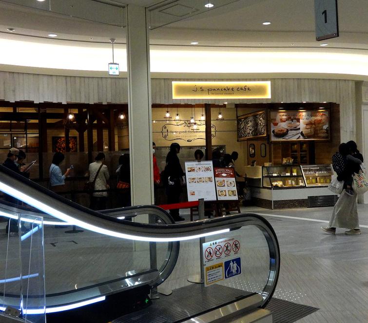 ジェイエス パンケーキカフェ くずはモール店