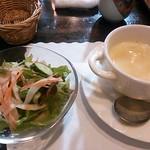 カムシン - パスタセットのサラダとスープ