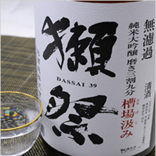 神保町随一の日本酒ラインナップ。店主おすすめの隠し酒も・・