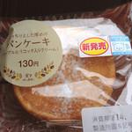 ローソン - パンケーキ