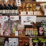 蕎麦 香寿庵 - おすすめのお土産を取りそろえてます。
