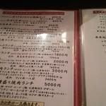 25030946 - ホテル内のレストランで700円からランチが楽しめます。