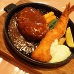 レストラン ツジタ - ハンバーグ&海老フライ