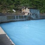 2504893 - 景観の湯