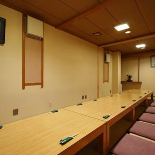 各種宴会予約承ります、最大20名様の個室あり