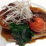 まんまる - 箱根西麓牛と三島大根のステーキ