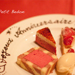 25068847 - ケーキは4種類選べます