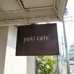 ユキカフェ -
