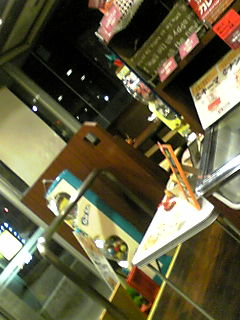 カレーハウス CoCo壱番屋 門司大里店