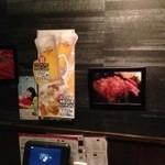 焼肉問屋 横浜醍醐 -