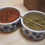 久助 - 七味と山椒