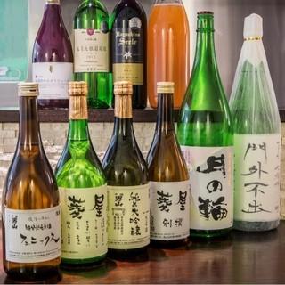 ワインはもちろん、岩手県産の日本酒も