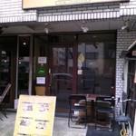 25094181 - テラスもあるお店の外観