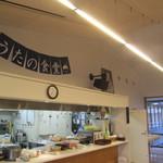 京都市宇多野ユースホステル - うたの食堂らしいです(笑)