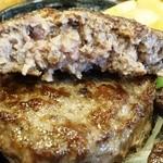 ステーキのどん - 粗挽きハンバーグ250g