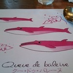 Queue de baleine - かわいいピンクのクジラのシート