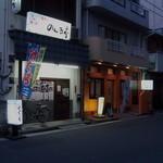 覚家 - 2014年03月