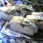 251386 - 酢でしめた鯖から濃厚な味が滲みだす…