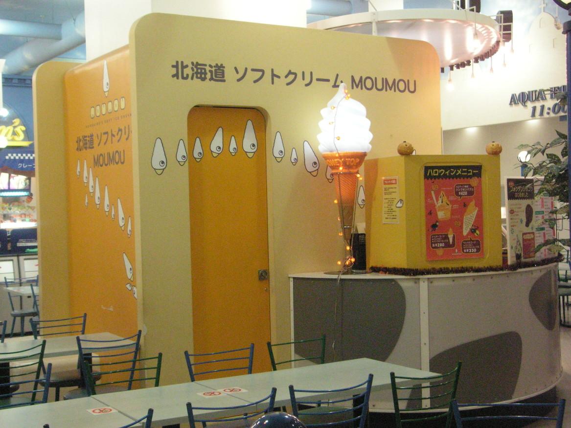 北海道ミルクカフェMOUMOU お台場店