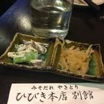 ひびき庵 別館 - なみなみと注がれる日本酒(純米酒)