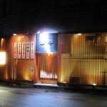 2511749 - 駅前駐車場の前にある居酒屋「三平」。