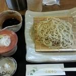 蕎麦切り こばやし - 雅¥900(2014.03.18)
