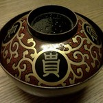 山城屋庄蔵 - 椀物:若芽饅頭白餡鋳込み 薄葛仕立ての筍すり流し