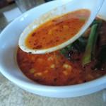 25113546 - 「マーラー刀削麺」とオーダーしけど、坦々の味ですよ・・・