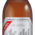 炭火炭美 善 - アサヒドライゼロ(ノンアルコール)
