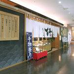 2512250 - 国分寺駅ビル・エル9階。
