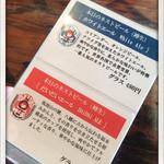 25128513 - 生ビールメニュー                         2014.3