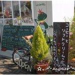 マッカリズム - Cafe makkarizm