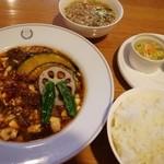 ブラザー軒 - 牛肉入り麻婆豆腐(ランチ)