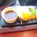 渋谷 大人のハンバーグ - 熟成大人のソース