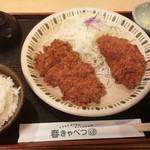 25134512 - コンビかつ定食¥800(サービス価格・通常¥950)