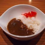 トリニテ - 牛ホホ肉のカレーライス(小鉢)