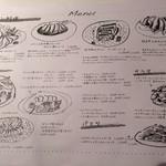 ルセット シェ イイナ - ディナー 食事メニュー