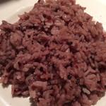 ルセット シェ イイナ - 「ご飯ください!」で、古代米が☆ 200円。