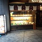 おらが蕎麦 神戸クリスタルタワー店 - おらが蕎麦 神戸クリスタルタワー店 外観