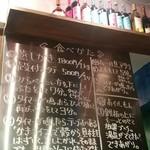 かき殻荘 - 蒸し牡蠣の食べ方