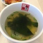 東京李朝園 - わかめスープ