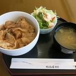かんぽの宿 - 料理写真:『戦国ハーぶ~丼』(税込500円)