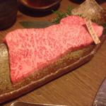 25139783 - 特選サーロイン(2520円)