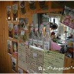 マッカリズム - Cafe makkarizm 店内