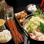 渋谷 りふじん - 3時間飲み放題付12品コース2980円