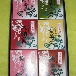 あたぎや羊羹製造元 - 料理写真:2014年の踊三味撰ようかん(6本入)950円