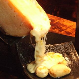 北海道新得ラクレットチーズ