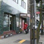 Taiheikaku - 写真左側に駐車場案内がありますよ~