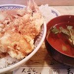 2516691 - ランチ天丼(1200円)
