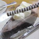 cafe N44 - ショコラ(テイクアウト)